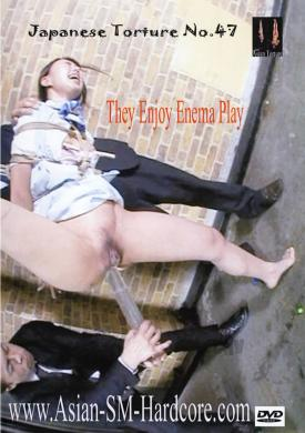 Japanese Torture 47 They Enjoy Enema
