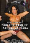 Training Of Mahina Zaltana