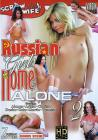 Russian Girls Home Alone 02 Sex Toy Product