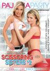 Scissoring Sisters 02 Sex Toy Product
