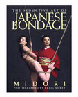 Book, the seductive art of japanese bondage by midori
