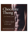 Chocolate thong (his)