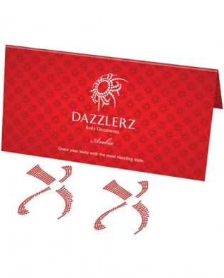 Intimate dazzlerz arabia