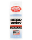 Rear entry desensitizing anal lube 1.7 oz