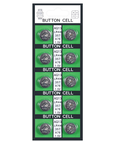 Button Batteries (card of 10) AG13, 1.5 volts