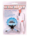 In the navy power ring - blue