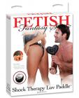Festish fantasy series shock therapy paddle