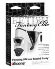 Fetish Fantasy Elite Vibrating Silicone Beaded Panties