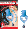 Mach Ecstasy Ring Blue