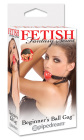 Fetish Fantasy Series Beginner's Ball Gag