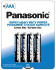 Panasonic Super Heavy Duty Battery AAA 4 Pack Sex Toy Product