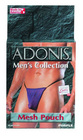Adonis Men&#039;s Mesh Pouch -Purple