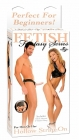 Fetish Fantasy Series Beginner&#039;s Hollow Strap-On Beige