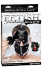 Fetish Fantasy Extreme Gag Binder Mask