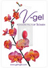 V-Gel Pleasure Pill For Her 