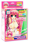 Kishimoto Serika Doggie Style Love Doll with Masturbator