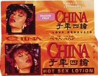 China Hot Sex Lotion Passion Fruit