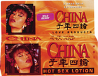 China Hot Sex Lotion Wild Berry