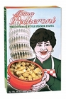 Mama Peckeroni Pecker Pasta