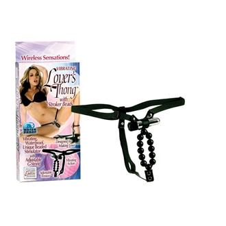 Vibrating Lover�s Thong with Stroker Beads