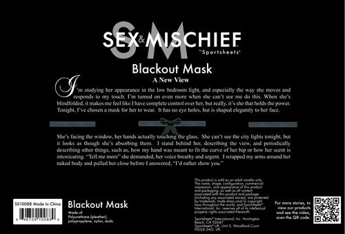 S&M Blackout Mask
