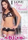 I Love Dani Daniels Sex Toy Product