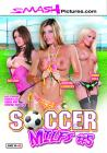 Soccer Milfs 05 Sex Toy Product