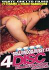 Bollywood Pussy 03 Combo {4 Disc} Sex Toy Product