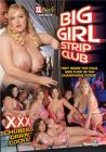 Big Girl Strip Club Sex Toy Product