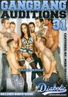 Gangbang Auditions 31 Sex Toy Product