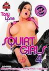 Squirt Girls 04 Sex Toy Product