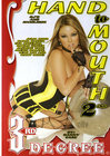 Hand To Mouth 02 Sex Toy Product