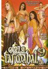 Girls Of Taj Mahal 09 Sex Toy Product