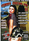 Curry Cream Pie 11 Sex Toy Product