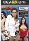 Big Tits At Work 04 Sex Toy Product