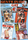 Gay 03 {4 Disc Set} Sex Toy Product