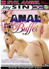 Anal Buffet [double disc] Sex Toy Product
