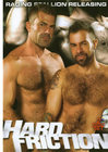 Hard Friction [double disc] Sex Toy Product