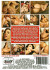 Fine White Ass Sex Toy Product Image 2