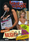 I Only Love Naughty Girls Sex Toy Product