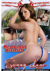 Girls Of Red Light District Sunny Sex Toy Product