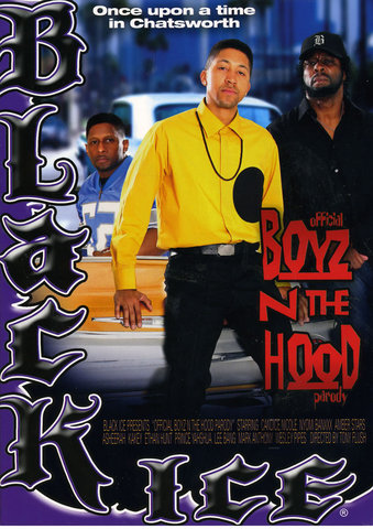 Official Boyz In The Hood Parody Sex Toy Product