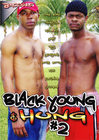 Black Young And Hung 02 Sex Toy Product
