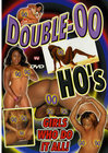 Double O Hos Sex Toy Product