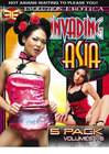 5pk Invading Asia 01-05 Sex Toy Product