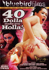 40 Dolla Make You Holla Sex Toy Product