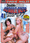 4hr Double Doubl Bubble Butt Bustoff Sex Toy Product
