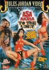 Asa Akira To The Limit Sex Toy Product