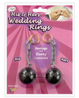 His and hers wedding rings Sex Toy Product