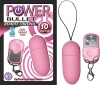 Power Bullet Vibrator With Remote Control Pink Sex Toy Product Image 2